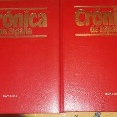 Libros: CRONICA DE ESPAÑA 2 TOMOS. Lote 210489168