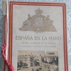 Libros: EL LIBRO DE ESPAÑA. Lote 210844559