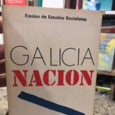 Libros: GALICIA NACIÓN. Lote 218727943