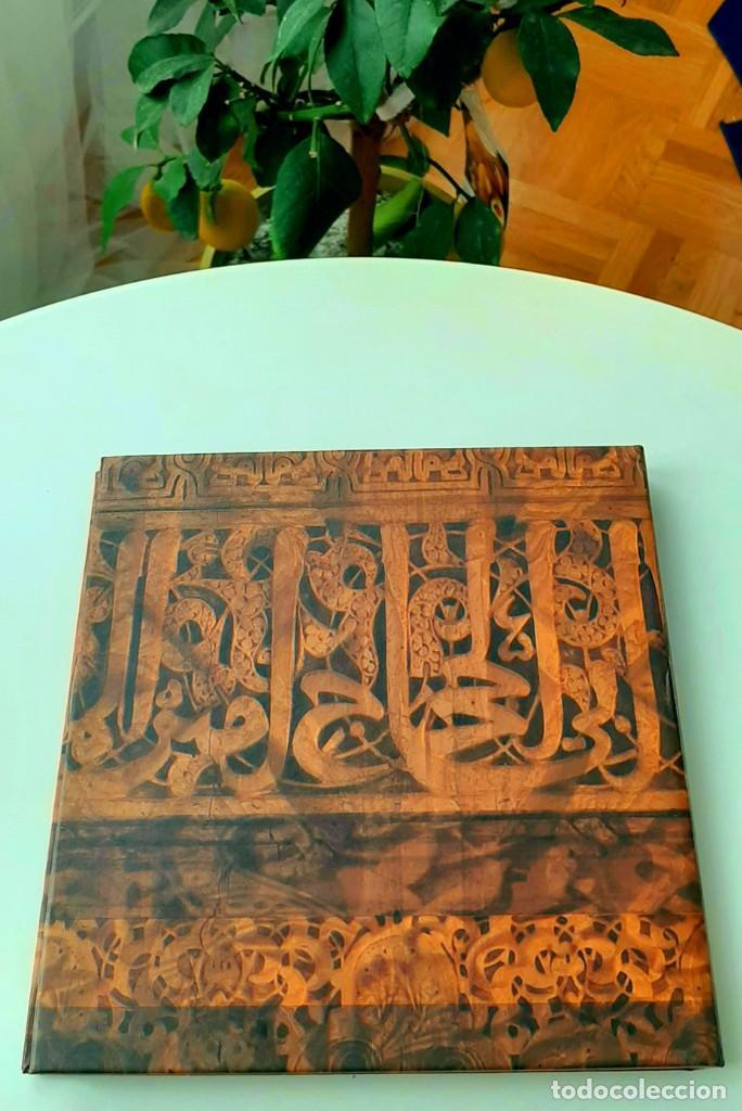Libros: Hispania Andalusí. González Ferrín 2016. Alhambra 2007. Pirenne 2015. Anes 2004. Trenllet 2017 - Foto 7 - 229902375