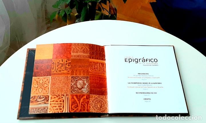 Libros: Hispania Andalusí. González Ferrín 2016. Alhambra 2007. Pirenne 2015. Anes 2004. Trenllet 2017 - Foto 8 - 229902375