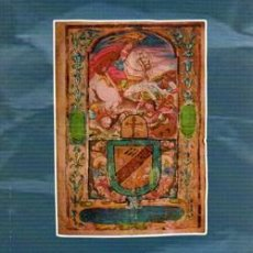 Libros: COLECCION DOCUMENTAL DEL ARCHIVO MUNICIPAL DE BAEZA. Lote 240902575