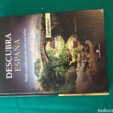 Libros: DESCUBRA ESPAÑA. Lote 245131745