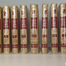 Libros: HISTORIA DE LA REGIÓN DE MURCIA 12 TOMOS. Lote 263150650