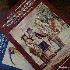 Libros: LOS PINTORES DE LA EXPEDICIÓN DE ALEJANDRO MALAESPINA. 1982. C. SOTO SERRANO. 2 VOL. NUEVOS.. Lote 276701793