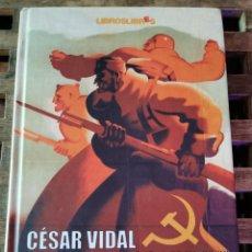 Libros: PARACUELLOS-KATYN DE CÉSAR VIDAL. Lote 278573013