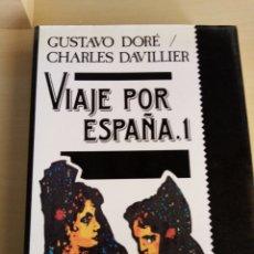 Libros: VIAJE POR ESPAÑA ( 2 VOLUMEN. Lote 281777448