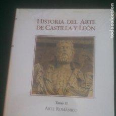 Libros: HISTORIA DEL ARTE DE CASTILLA Y LEON, TOMO II, ARTE ROMANICO, AMBITO, 1994. Lote 288411798