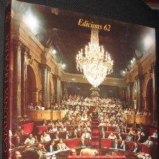 Libros: HISTORIA GRAFICA DE CATALUNYA DIA A DIA 1980 - GRAN TAMAÑO Y MUY ILUSTRADO - EN CATALAN *. Lote 47931186