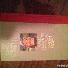 Libros: LIBRO EL DESTINO TRÁGICO DE LOS KENNEDY. Lote 97439099