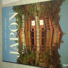 Libros: JAPÓN EL IMPERIO DEL SOL NACIENTE. Lote 145789382