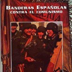 Libros: BANDERAS ESPAÑOLAS CONTRA EL COMUNISMO, LAS ENSEÑAS DE LOS VOLUNTARIOS EN EL FRENTE DIVISION AZUL. Lote 150725225