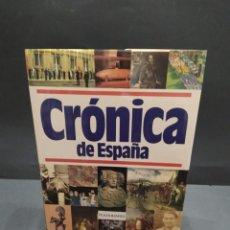 Libros: CRONICA DE ESPAÑA EDITORIAL PLAZA & JANES. Lote 200158512