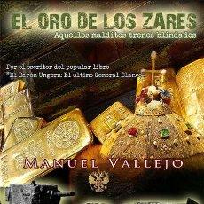 Libros: EL ORO DE LOS ZARES AQUELLOS MALDITOS TRENES BLINDADOS MANUEL VALLEJO. LA REVOLUCIÓN DE OCTUBRE DE 1. Lote 206231595