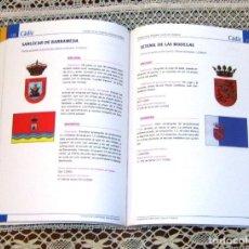 Libros: SÍMBOLOS DE LAS ENTIDADES LOCALES DE ANDALUCÍA. Lote 221984262