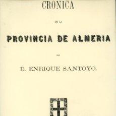 Libros: CRÓNICA DE LA PROVINCIA DE ALMERÍA POR ENRIQUE SANTOYO.. Lote 222215421