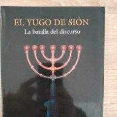 Livros: EL YUGO DE SIÓN, I. SHAMIR, ED OJEDA, CEDADE. Lote 233067205