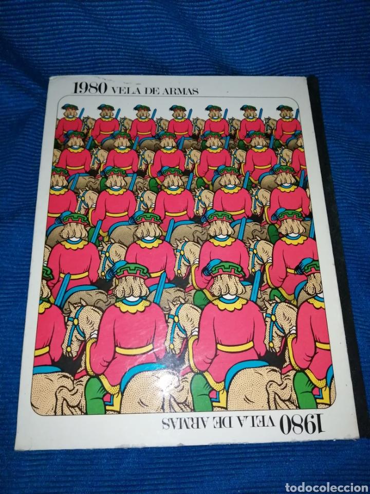 Libros: LIBRO ANUARIO 1980, VELA DE ARMAS, PERIODISMO,.. MÁS SINGLE CON TESTIMONIOS SONOROS, ED. DEL TIEMPO - Foto 3 - 246115495