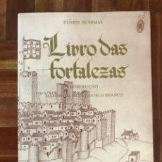 Libros: LIVRO DE FORTALEZAS PORTUGAL, DE DUARTE DE ARMAS. EDICIÓN FACSIMIL DE 2006. Lote 252141395