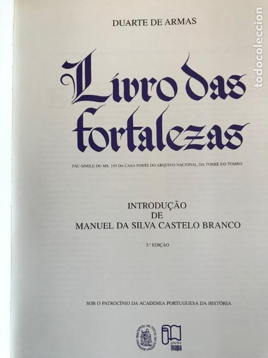 Libros: Livro de fortalezas Portugal, de Duarte de Armas. Edición facsimil de 2006 - Foto 3 - 252141395