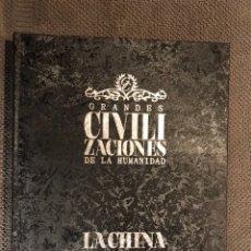 Libros: LA CHINA MILENARIA. GRANDES CIVILIZACIONES. EDICIONES LABRADO (A.2011). Lote 106666675