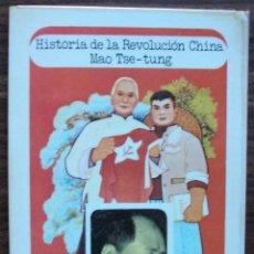 Libros: HISTORIA DE LA REVOLUCION CHINA MAO TSE - TUNG.. Lote 145635874