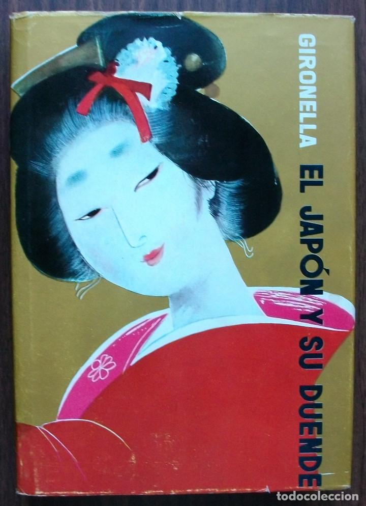 EL JAPON Y SU DUENDE. J.Mª. GIRONELLA. (Libros Nuevos - Historia - Historia por países)