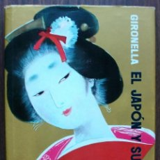 Libros: EL JAPON Y SU DUENDE. J.Mª. GIRONELLA.. Lote 147409662