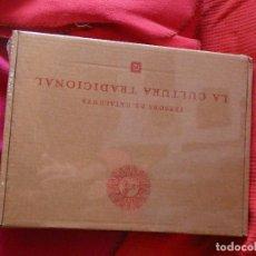 Libros: ENORME OBRA A DESPRECINTAR.TRESORS DE CATALUNYA: LA CULTURA TRADICIONAL. ENCICLOPEDIA CATALANA. Lote 148358530