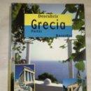 Libros: GRECIA PARTIR RECORDAR. Lote 159336812