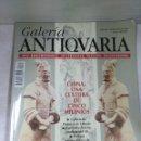 Libros: GALERÍA ANTIQVARIA. Lote 159338502
