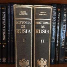 Libros: HISTORIA DE RUSIA DE FRANCO MARTINELLI. Lote 164795810