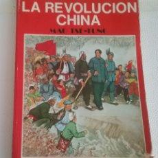 Libros: LA REVOLUCIÓN CHINA, MAO TSE-TUNG, PRODUCCIONES EDITORIALES 1976.. Lote 180987483