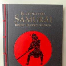 Libros: BUSHIDO: EL CÓDIGO DEL SAMURAI. Lote 181791855