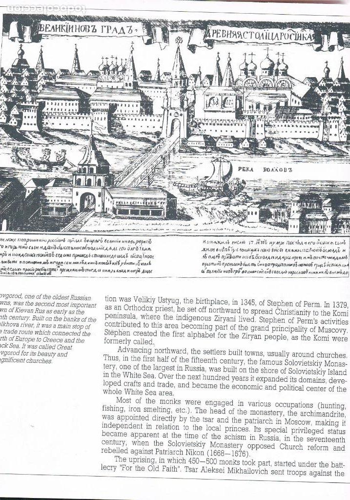 Libros: LIBRO EN INGLES DE SOVIET UNION - Foto 6 - 198056593