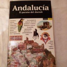 Libros: ANDALUCÍA EL PARAÍSO DEL DUENDE. Lote 204367952