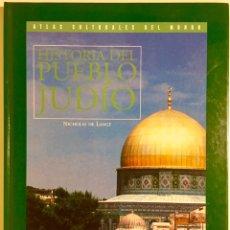 Libros: HISTORIA DEL PUEBLO JUDÍO. 2002 ED. FOLIO. Lote 221618450