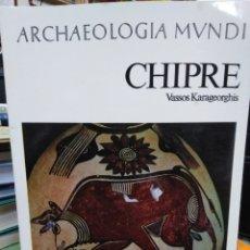 Libros: CHIPRE-VASSOS KARAGEORGHIS-EDITORIAL JUVENTUD-1970,ILUSTRADO PROFUSAMENTE. Lote 221658988