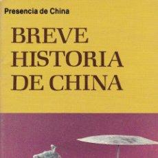 Libros: BREVE HISTORIA DE CHINA. Lote 228583380