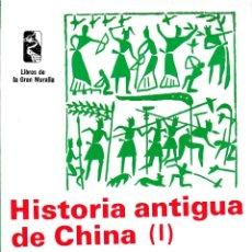Libros: HISTORIA ANTIGUA DE CHINA (I). Lote 228583690