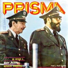 Libros: REVISTA CUBANA PRISMA. 20 AÑOS DE REVOLUCIÓN.. Lote 234567500