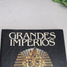 Libros: GRANDES IMPERIOS. SALVAT. 1981.. Lote 238461250