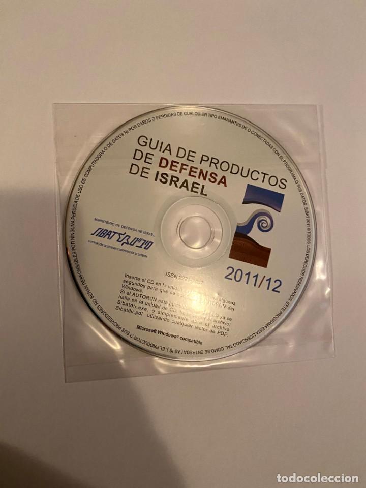 """Libros: """"GUIA DE PRODUCTOS DE DEFENSA DE ISRAEL"""" - MINISTERIO DE DEFENSA ISRAEL - Foto 3 - 245373290"""