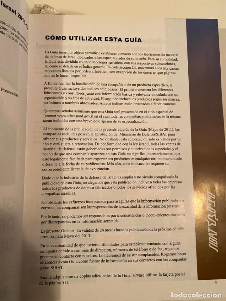 """Libros: """"GUIA DE PRODUCTOS DE DEFENSA DE ISRAEL"""" - MINISTERIO DE DEFENSA ISRAEL - Foto 4 - 245373290"""