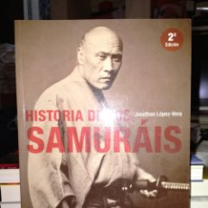Libros: JONATHAN LÓPEZ-VERA. HISTORIA DE LOS SAMURÁIS. SATORI. Lote 246789965