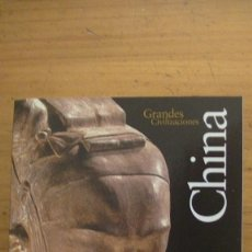 Libros: CHINA - GRANDES CIVILIZACIONES. WETZEL, ALEXANDRA. MONDADORI. 2008. Lote 269311973