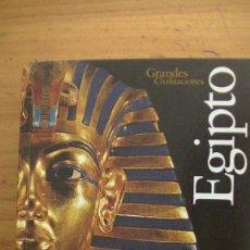 Libros: EGIPTO- GRANDES CIVILIZACIONES.ALESSIA FASSONE Y ENRICO FERRARIS . MONDADORI. 2008. Lote 269312508