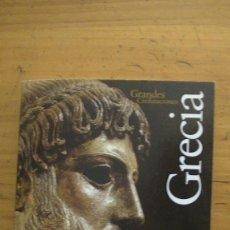 Libros: GRECIA- GRANDES CIVILIZACIONES. STEFANIA RATTO . MONDADORI. 2008. Lote 269312853