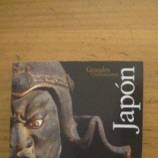 Libros: JAPON- GRANDES CIVILIZACIONES. ROSSELLA MENEGAZZO . MONDADORI. 2008. Lote 269313088