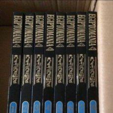 Livres: COLECCIÓN COMPLETA EN 8 TOMOS. PLANETA DEAGOSTINI 1997. (96 NÚMEROS)VER FOTOGRAFÍAS EGIPTOMANÍA.. Lote 275677708